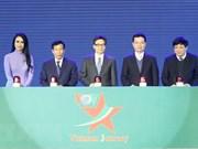 Vietnam lanza canal televisivo especializado en cultura y turismo