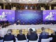 Foro Económico de Vietnam 2019 tendrá lugar en próxima semana en Hanoi