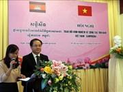 Vietnam y Camboya intercambian experiencias religiosas