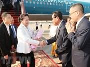 Presidenta del Parlamento vietnamita llega a Camboya para asistir la APPF-27