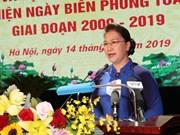 Honran a colectivos e individuos por sus contribuciones a la defensa de Vietnam
