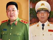 Comenzará juicio contra exviceministros de Seguridad Pública de Vietnam