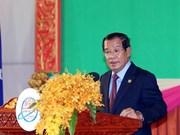 Inauguran en Camboya 27 Reunión anual del Foro Parlamentario Asia-Pacífico