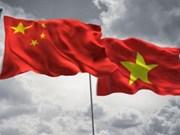 Alto funcionario chino destaca nexos con Vietnam