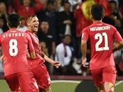 Ganó Vietnam último boleto para ronda eliminatoria de Copa Asiática 2019