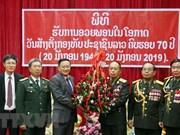 Embajada de Vietnam felicita al ejército laosiano por el aniversario 70 de su fundación