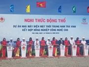 Provincia vietnamita invierte 154 millones de dólares en planta fotovoltaica