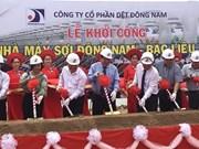 Inician construcción de primera fábrica de hilados en Sudoeste de Vietnam