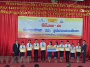 Otorga empresa vietnamita becas a estudiantes en  Universidad Nacional de Laos
