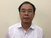 Inician procedimiento legal contra exdirigente de Ciudad Ho Chi Minh por violaciones de regulaciones estatales