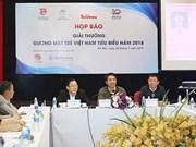 Eligen a jóvenes vietnamitas más sobresalientes en diferentes sectores