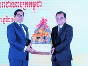 Dirigentes de provincias de Camboya felicitan a Tay Ninh por año nuevo