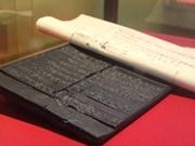 Los textos oficiales de la dinastía Nguyen