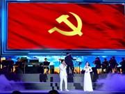 Efectúan en Ciudad Ho Chi Minh velada artística por aniversario 89 de fundación del PCV