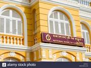 Firman Camboya y Tailandia acuerdo sobre pago con código QR