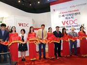 Centro de Diseño Vietnam-Corea promueve las marcas vietnamitas