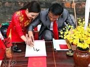 Arte de caligrafía atrae a jóvenes