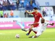 Destaca prensa sudcoreana al delantero vietnamita Nguyen Cong Phuong como nueva estrella del fútbol