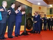 Premier vietnamita inaugura primera sesión de transacciones bursátiles