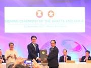 Prevén ASEAN y Hong Kong poner en vigencia este año TLC bilateral