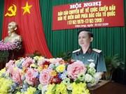 Seminario sobre lucha de defensa de soberanía en frontera norteña en Vinh Long