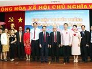 Consolidan amistad entre los pueblos de Vietnam, Laos y Tailandia