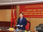 Insta Viceprimer ministro  de Vietnam a facilitar actividades comerciales