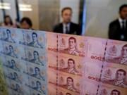 Sube la moneda tailandesa