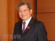 Participa Vietnam en Audiencia Parlamentaria Anual en la ONU