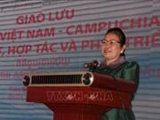 Mujeres vietnamitas y camboyanas trabajan por solidaridad y cooperación bilateral