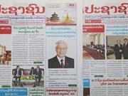 Prensa laosiana acapara la visita del máximo dirigente político de Vietnam