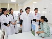 Presidenta parlamentaria de Vietnam resalta el desarrollo de medicina tradicional