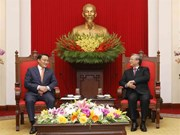 Promueven Vietnam y Mongolia nexos de cooperación en múltiples sectores