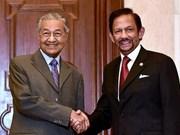 Fortalecen Malasia y Brunei lazos bilaterales
