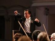 Presentarán en Vietnam sinfonías de Dvorak y Anderson