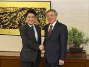 Intensifican cooperación Vietnam y Japón en sector jurídico