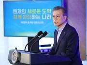 Corea del Sur aboga por promover intercambios culturales y diplomacia popular con ASEAN