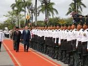 Fomentan Brunei y Corea del Sur la cooperación bilateral
