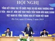 Premier vietnamita elogia esfuerzos de agencias y localidades para la organización de Cumbre entre EE.UU. y RPDC