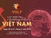 Organizan foro de vietnamitas influyentes a nivel mundial