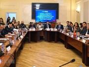 Profundizan cooperación pequeñas y medianas empresas de Vietnam y Rusia