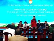 Recaudan en Vietnam más de 1,3 millones de dólares para un fondo a favor del mar y las islas del país
