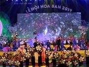 Inauguran festival de la flor de bauhinia en provincia vietnamita de Dien Bien