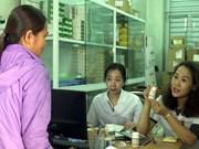 Amplían en provincia vietnamita de Bac Giang cobertura de seguro para tratamientos a portadores de VIH
