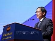 Valoran Vietnam y Chile  medidas para potenciar la cooperación económica