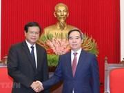 Resaltan gran potencial para la cooperación entre Vietnam y Laos