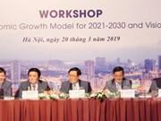 Analizan el nuevo modelo de crecimiento económico de Vietnam