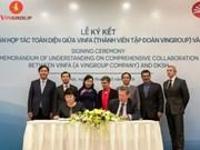 Firman compañías de Vietnam y Suiza convenio sobre servicios médicos
