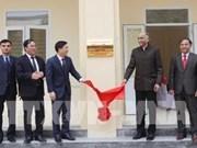 Inauguran obra financiada por el gobierno indio para niños de minorías étnicas en Vietnam