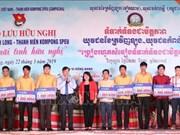 Jóvenes vietnamitas y camboyanos refuerzan amistad mediante actividades culturales y deportivas